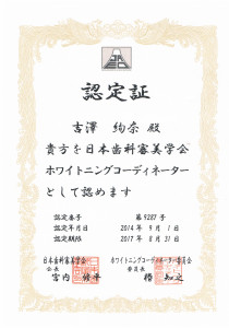 CCF20151204_00008