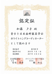CCF20151204_00011