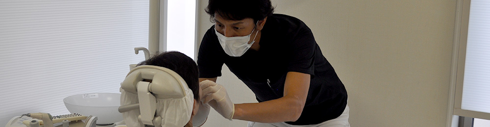 歯科医師の紹介